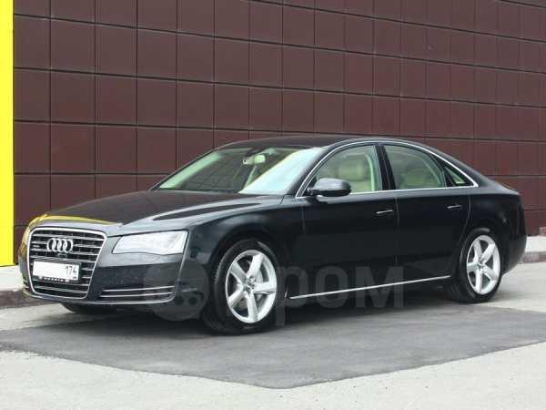 Audi A8, 2013 год, 1 245 000 руб.