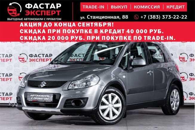 Suzuki SX4, 2010 год, 549 000 руб.