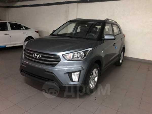 Hyundai Creta, 2019 год, 1 323 016 руб.