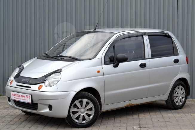 Daewoo Matiz, 2011 год, 119 900 руб.
