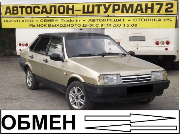 Лада 21099, 1997 год, 59 888 руб.