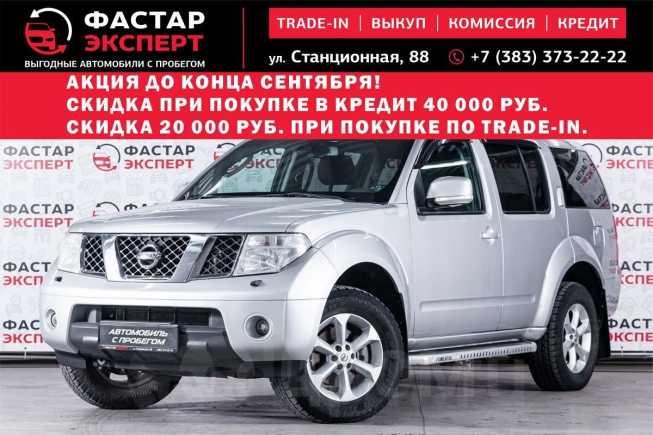 Nissan Pathfinder, 2008 год, 709 000 руб.