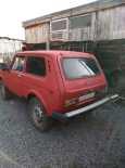 Лада 4x4 2121 Нива, 1984 год, 83 000 руб.