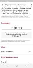 Nissan Qashqai, 2014 год, 1 030 000 руб.