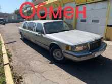 Хабаровск Town Car 1990