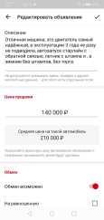 Лада Приора, 2011 год, 150 000 руб.
