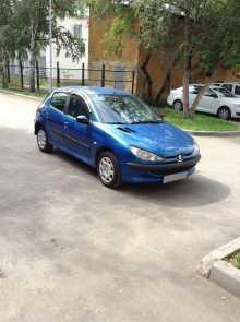Екатеринбург 206 2006