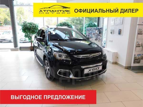 Lifan X50, 2018 год, 729 000 руб.