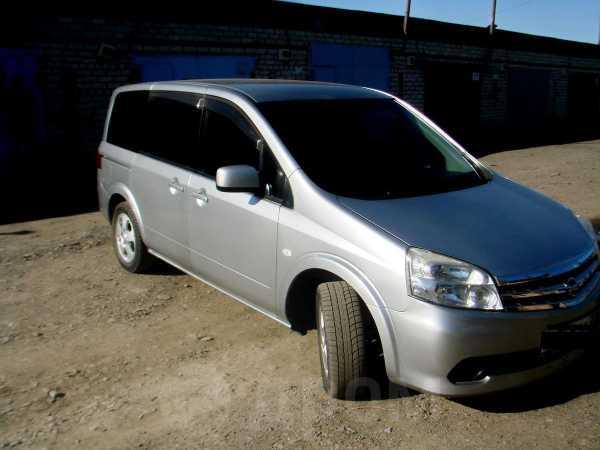 Nissan Lafesta, 2009 год, 450 000 руб.
