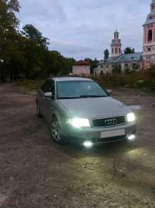 Кировск A4 2002