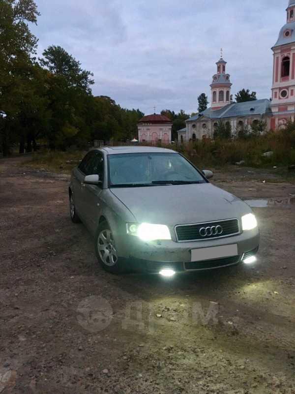 Audi A4, 2002 год, 245 000 руб.