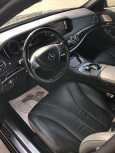 Mercedes-Benz S-Class, 2014 год, 3 140 000 руб.