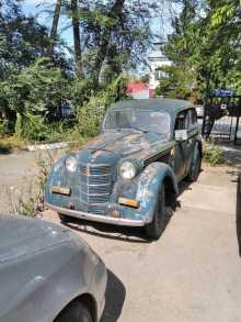 Омск 400 1953