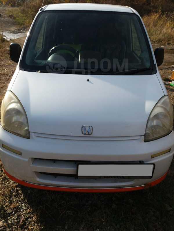 Honda Life, 2002 год, 160 000 руб.