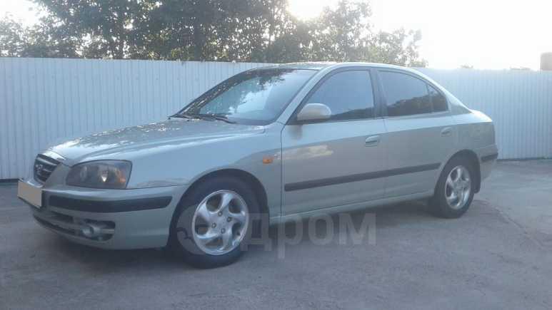 Hyundai Elantra, 2004 год, 240 000 руб.