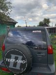Nissan Terrano II, 1997 год, 230 000 руб.