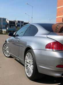 Иркутск BMW 6-Series 2004
