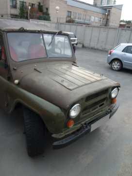 Новосибирск 469 1993