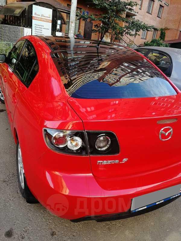 Mazda 323, 2008 год, 345 000 руб.