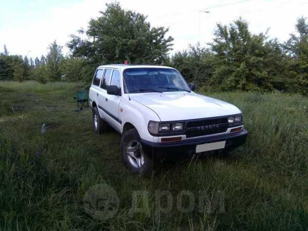 Toyota Land Cruiser, 1991 год, 490 000 руб.