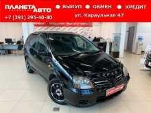 Красноярск Nissan Tino 1999