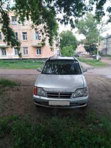 Рубцовск Pyzar 2000