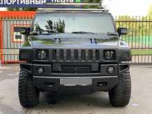 Москва Hummer H2 2006