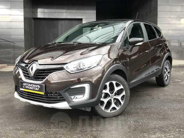 Renault Kaptur, 2017 год, 999 000 руб.