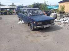 Иркутск 2104 1985