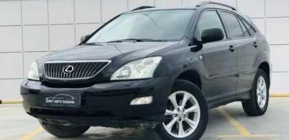 Казань Lexus RX300 2005