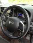 Nissan DAYZ Roox, 2014 год, 448 000 руб.