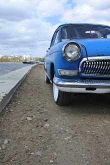 Иркутск ГАЗ 21 Волга 1965