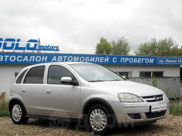 Opel Corsa, 2003 год, 144 900 руб.