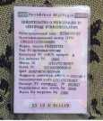 ГАЗ 2217, 2003 год, 60 000 руб.