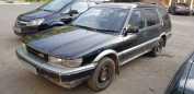 Toyota Sprinter Carib, 1994 год, 105 000 руб.
