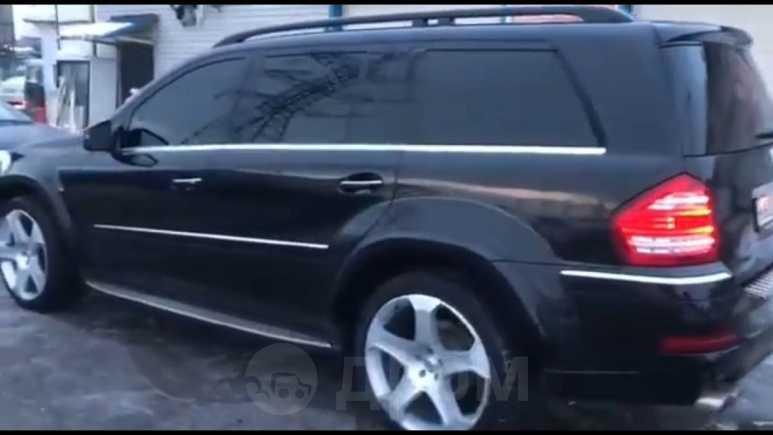 Mercedes-Benz GL-Class, 2008 год, 1 400 000 руб.
