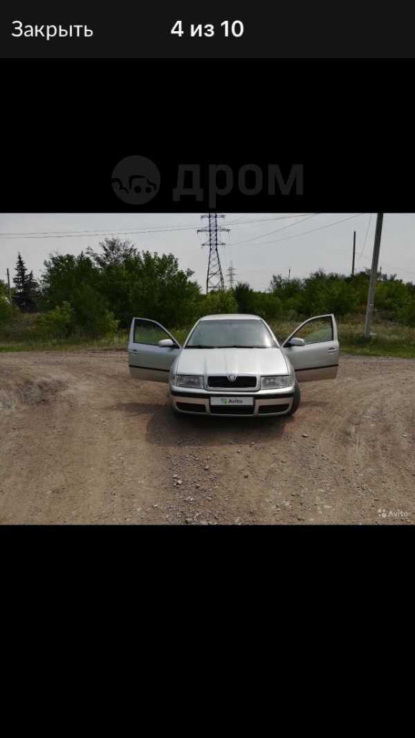 Skoda Octavia, 2001 год, 260 000 руб.