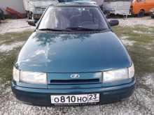 Славянск-На-Кубани 2110 1997