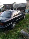 Mitsubishi Galant, 1990 год, 50 000 руб.