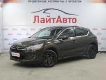 Казань DS4 2014