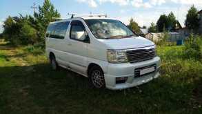 Екатеринбург Caravan Elgrand