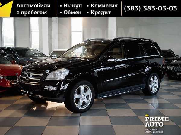 Mercedes-Benz GL-Class, 2007 год, 999 000 руб.