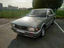 Барнаул Gloria 1990