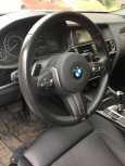 BMW X4, 2017 год, 2 250 000 руб.