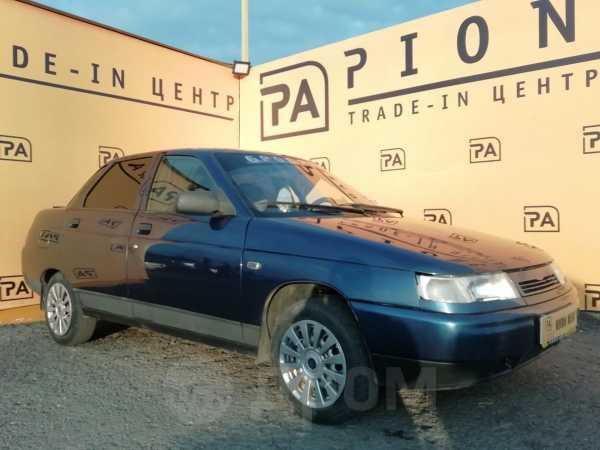Лада 2110, 2010 год, 149 000 руб.