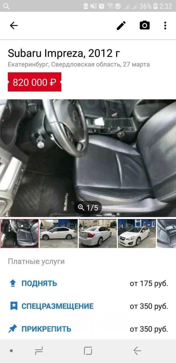 Subaru Impreza, 2012 год, 850 000 руб.