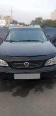 Nissan Maxima, 2002 год, 260 000 руб.
