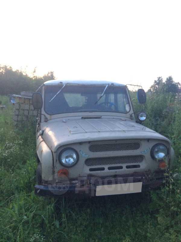 УАЗ 3151, 1997 год, 35 000 руб.