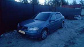 Сургут Astra 2001