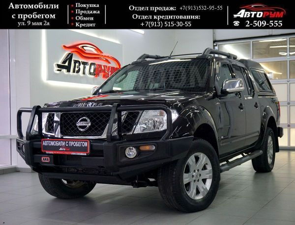 Nissan Navara, 2012 год, 997 000 руб.